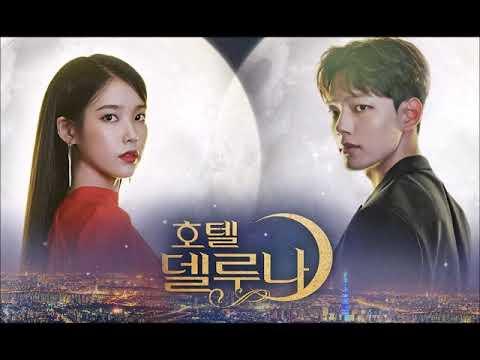 IU - Our Happy Ending (Hotel Del Luna OST Part 14 )