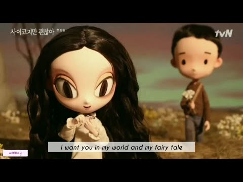 It's Okay to Not Be Okay (OST)~ Got You Lyric