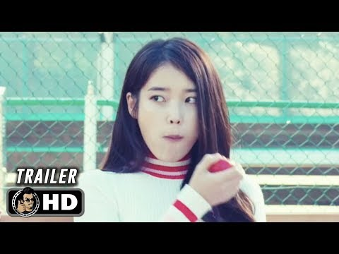 PERSONA Official Trailer (HD) Netflix Film Series