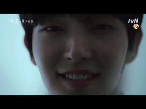 (ENG) New teasers of FLOWER OF EVIL