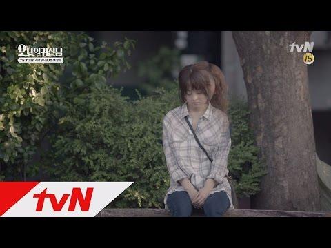 Oh My Ghost Park Bo-young, Jo Jung-suk, Lim Ju-hwan, Kim Seul-gi's romance Oh My Ghost Ep1