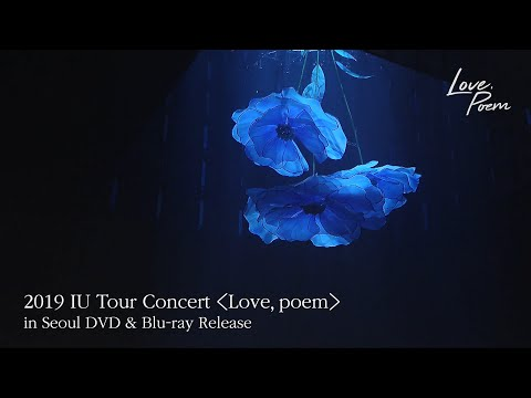 [TEASER] 2019 IU Tour Concert 'Love, poem' in Seoul DVD & Blu-ray