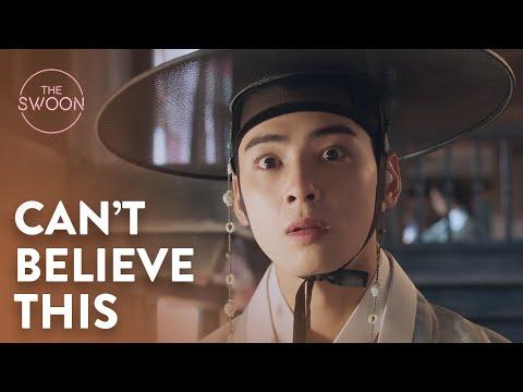 Shin Sae-kyeong teaches Cha Eun-woo some manners | Rookie Historian Goo Hae-ryung Ep 1 [ENG SUB]