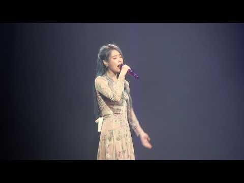 191124 아이유(IU) Love poem 직캠 @Love, poem 서울 일요일 콘서트