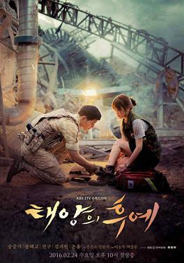 Descendends of the sun