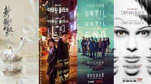 Serien für eine bessere Welt (Netflix, Viki)
