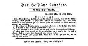 Friede den Hütten, Krieg den Palästen: Der hessische Landbote. Eine aktuelle Schrift.