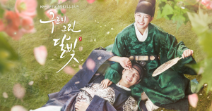 Love in the Moonlight / Moonlight Drawn by Clouds